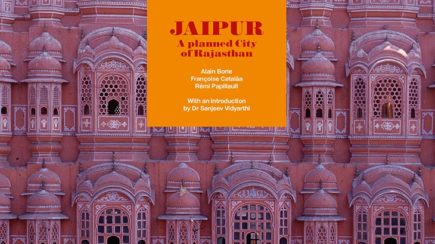 JAIPUR: A Planned City of Rajasthan