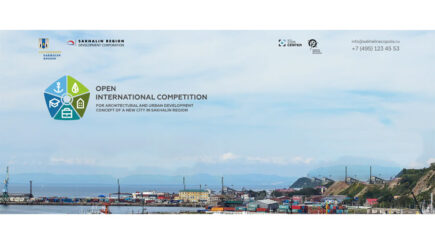 Call for Entries: Sakhalin-New City