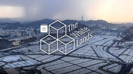 Call For Entries: The White Lands