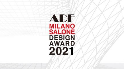 ADF Test Call for entries of furniture or space