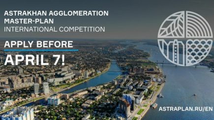 International Competition Results Summed Up On Creating A Master Plan For The Astrakhan Agglomera-Tion