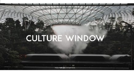 Culture Window   Cultural Center at an Airport