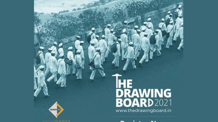 The Drawing Board 2021 | Know the Site