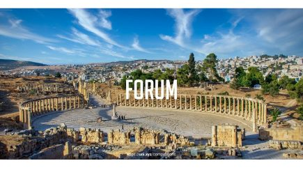 Forum   A new breed of town hall design